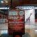 Drap-Art en Murcia / Exposición y talleres